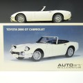 78733 aa78733 Toyota 2000 GT cabriolet white