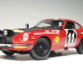 8215 ky8215a Datsun 240Z #11 red black , Safari Rally