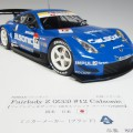 80579 aa80579 Nissan Fairlady Z #12 Calsonic Impul Round 1 Suzuka JGTC Ide, Yuji Treluyer, Benoit