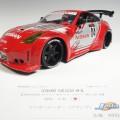 63314 d63314r Nissan 350 Z #04 red , silver RO_JA 19 Formula 7 & ALT Wheels 19 Rival wheels