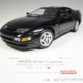 8071 ky8071y Nissan 300ZX black