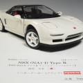 7001 ky7001w Honda NSX-R white