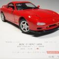 7009 ky7009r Mazda RX-7 red RHD