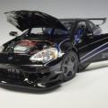 61501 mu61501k Acura RSX SST tuner black