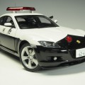 75961 aa75961 Mazda RX-8 Japanese Police